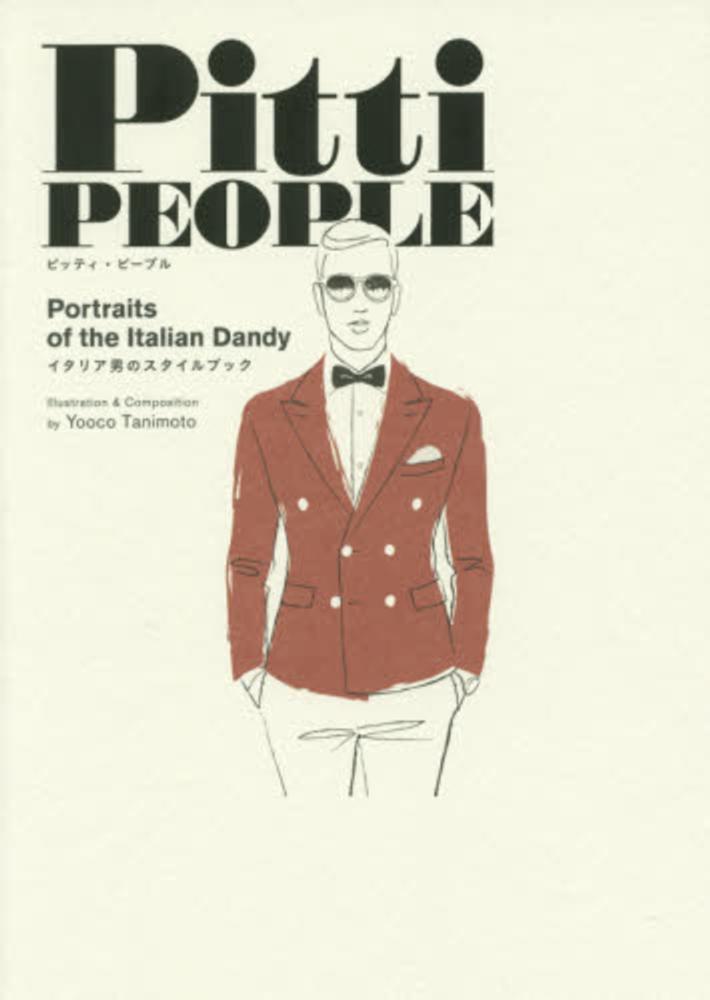 dandy boek