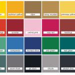Kleurenkaart F/W