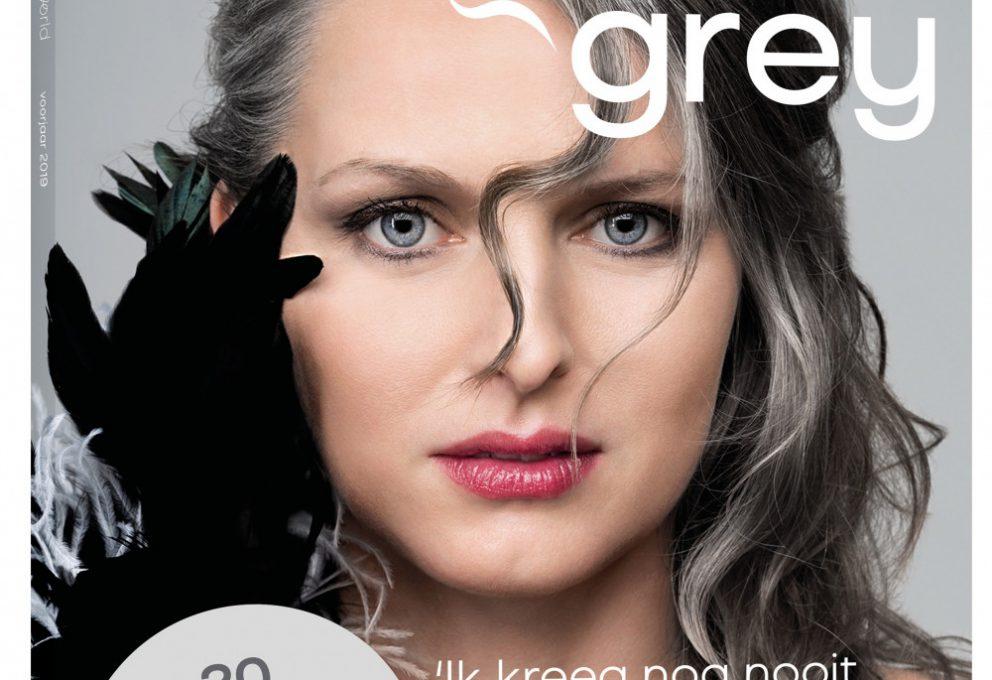 Corgeous Grey