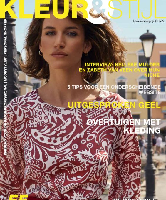 Preview editie 55